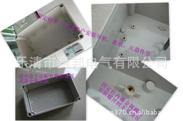 供应端子盒 塑料防水盒、开关防水盒 接线端子盒 接线转接盒