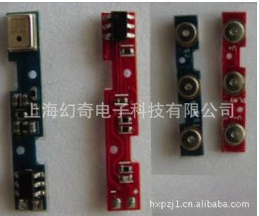超低价,高品质苹果线控耳机IC iphone4s线控耳机IC图片