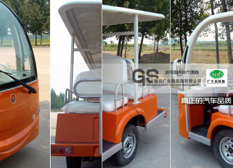 电动观光车 太阳能电动观光车 看房车 电动车旅游车 景观 厂区 2 阿里高清图片