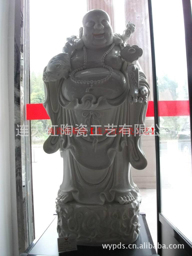 德化连天红陶瓷厂家批发弥勒佛工艺品佛教用品定做生产