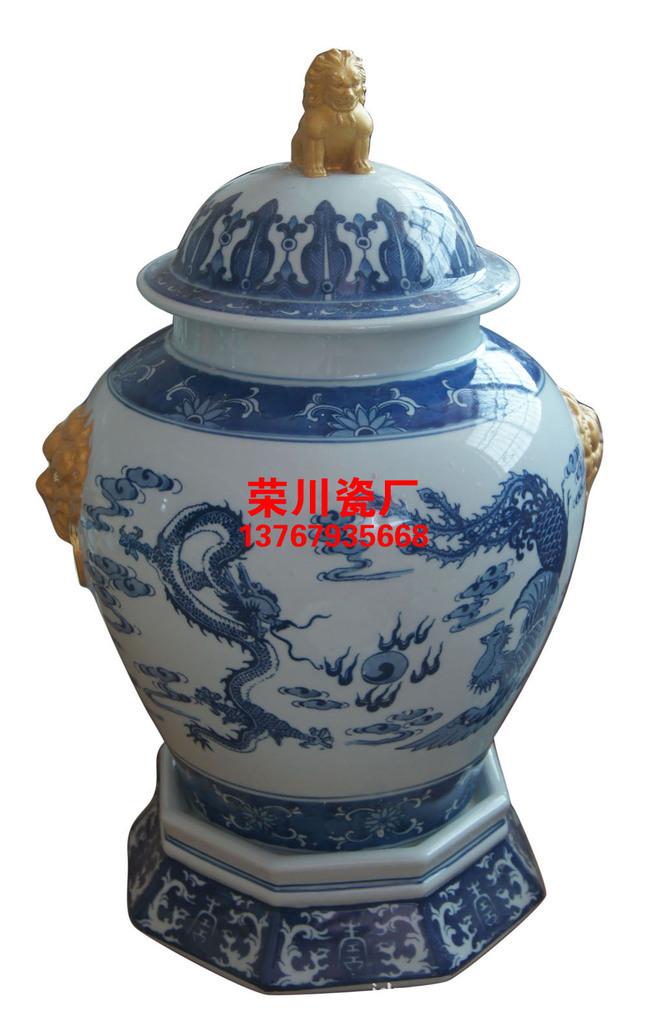 景德镇陶瓷酒坛二十斤装仿古双龙 酒瓶 陶瓷包装容器0156