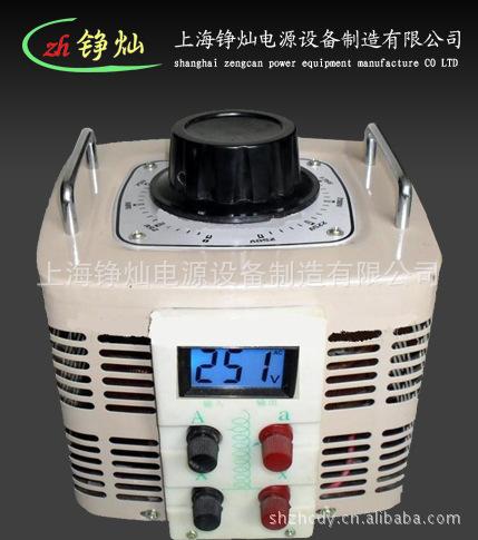 调压器 TDGC2 TDGC2J单相自耦调压器