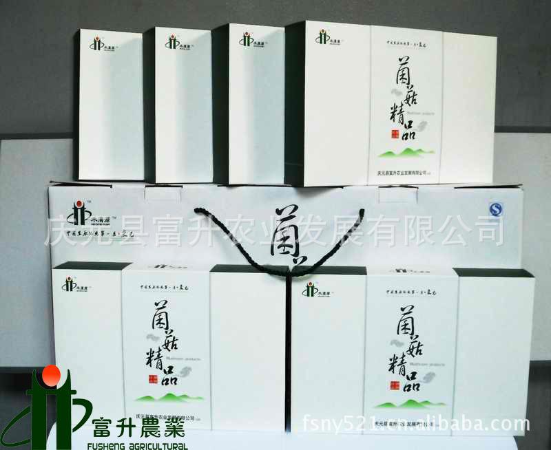 送礼大礼包(内有6盒不同的食用菌)