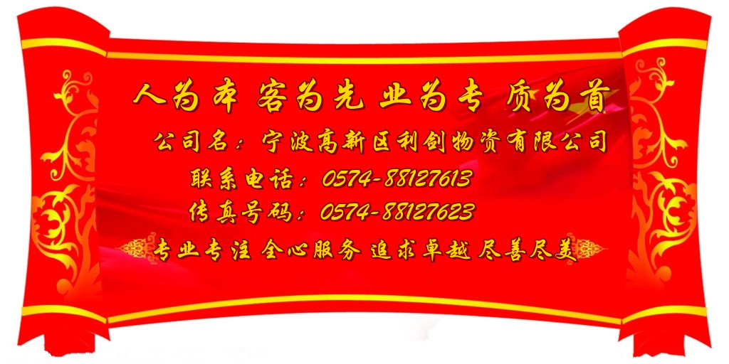 厂家直销1144美国易车铁 高强度1144易车铁圆钢