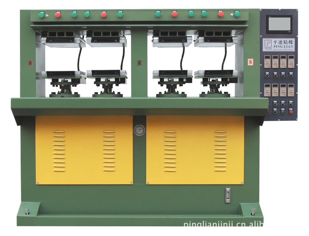 供应鞋垫设备-EVA鞋垫机
