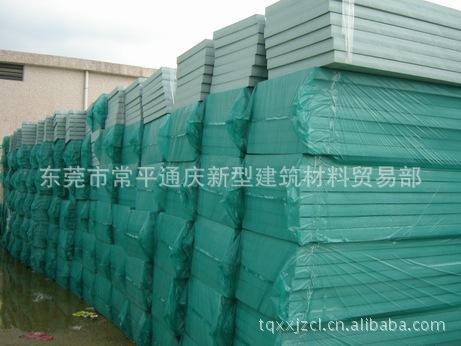 挤塑保温板 供应隔热xps挤塑板 挤塑板 挤塑保温板 xps xps 隔热 阿里巴