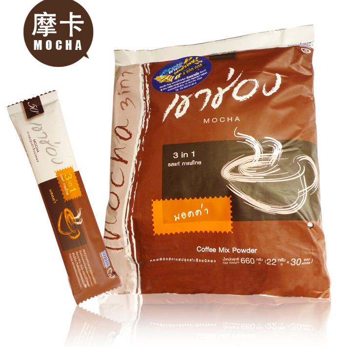 泰国进口咖啡批发khao shong 高盛三合一摩卡速溶咖啡粉660