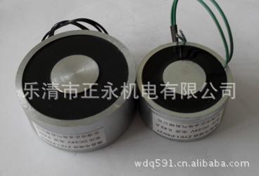 机械手吸盘 吸盘电磁铁ZYE1-P40/20 吸附25公斤 DC12V 24V