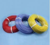 专业生产1015电子线交联电线