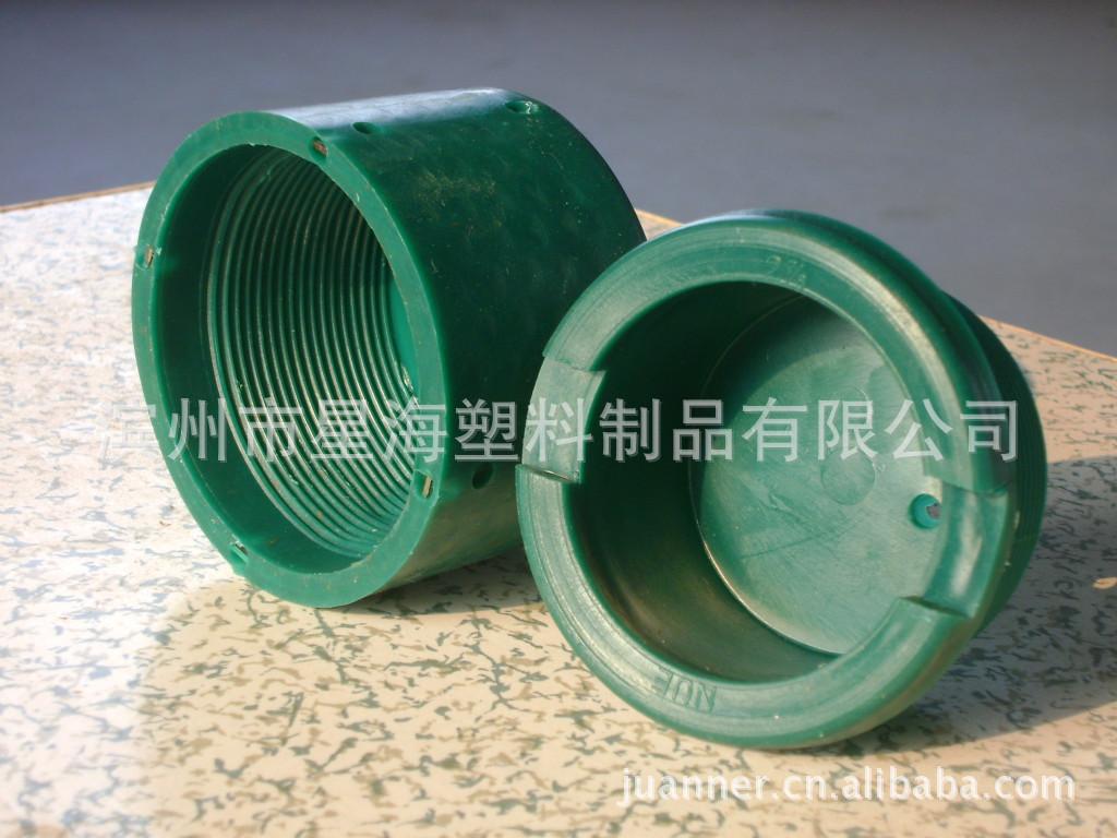 油田钻采设备塑料配件,塑料护丝护帽护塞