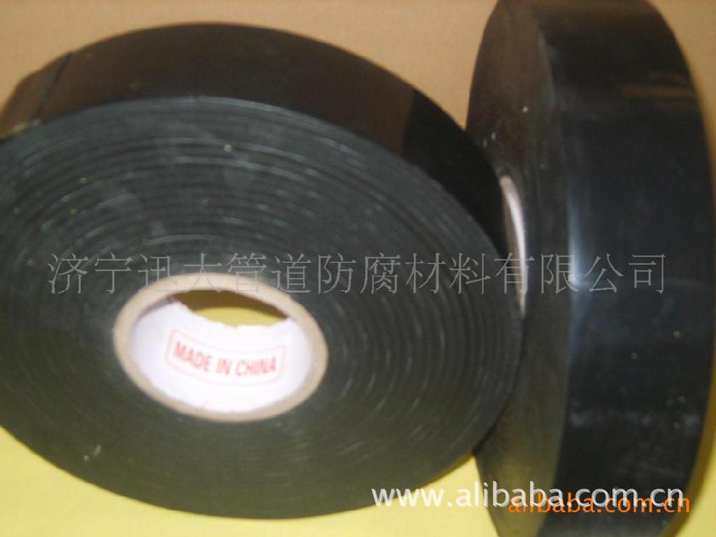 迅大聚乙烯防腐胶带/工业防腐胶带/管道防腐材料/防暴晒不起泡