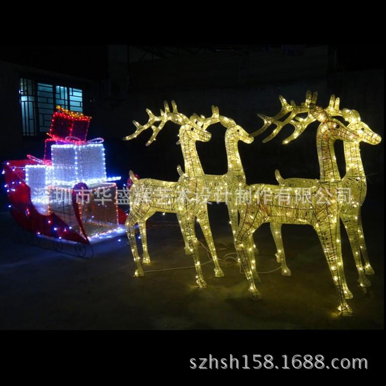 圣诞<font color=red>鹿拉车</font>/圣诞新品/圣诞装饰 - 圣诞<font color=red>鹿拉车</font>/圣