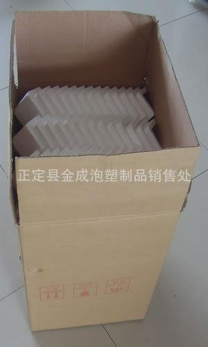 泡沫包装,泡沫护角护边,家具护角三面防撞护角,缓冲防震泡沫角 -