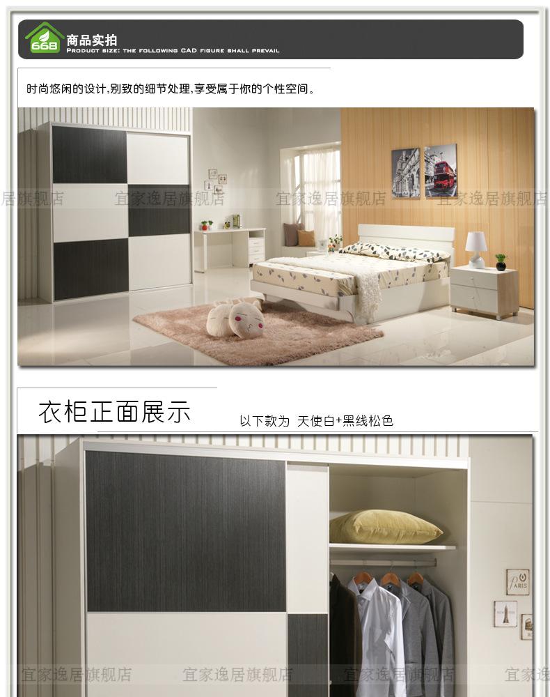 【宜家逸居现代简约整体移门衣柜可定制定做天韵郑州家具图片