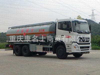 永强YQ5250GHYC化工液体运输车C230东风康明斯发动机