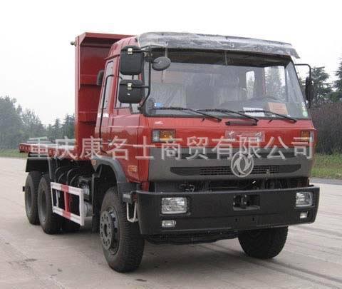 东风EQ5166ZKXGZ3G车厢可卸式汽车C245东风康明斯发动机