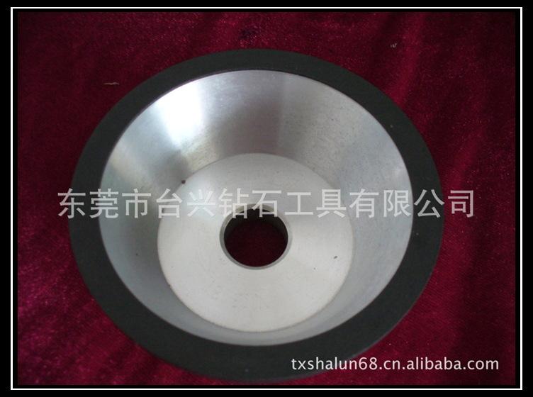 合金砂轮台兴牌CBN,SDC树脂法砂轮片,针对钨钢 等超硬材