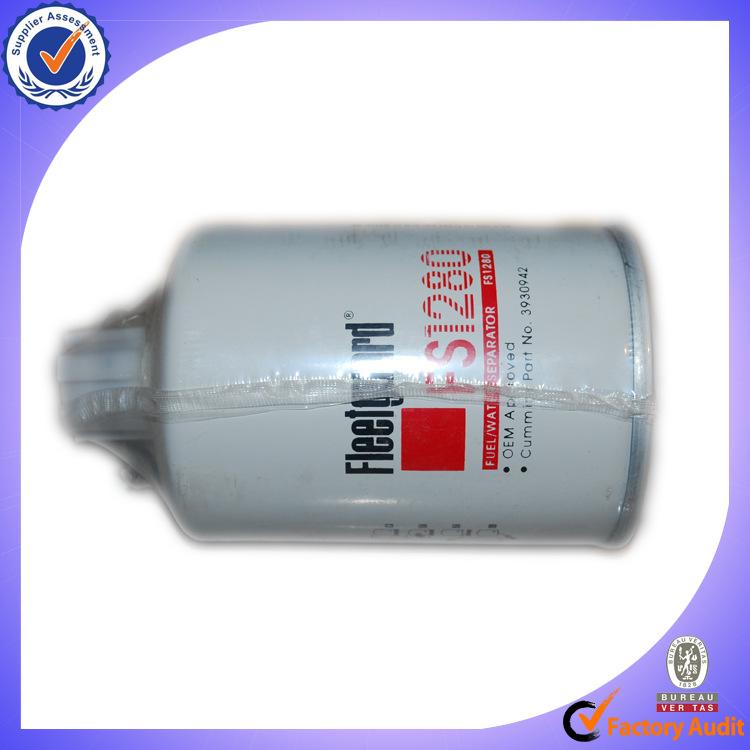 装载机弗列加柴油滤清器FS1280发动机6BTAA5.9燃油预滤器1125N-010
