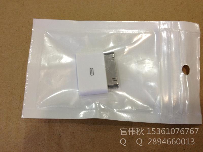 【iphone4转接口三星金属转小米4转换器V8iphone7plus苹果壳图片