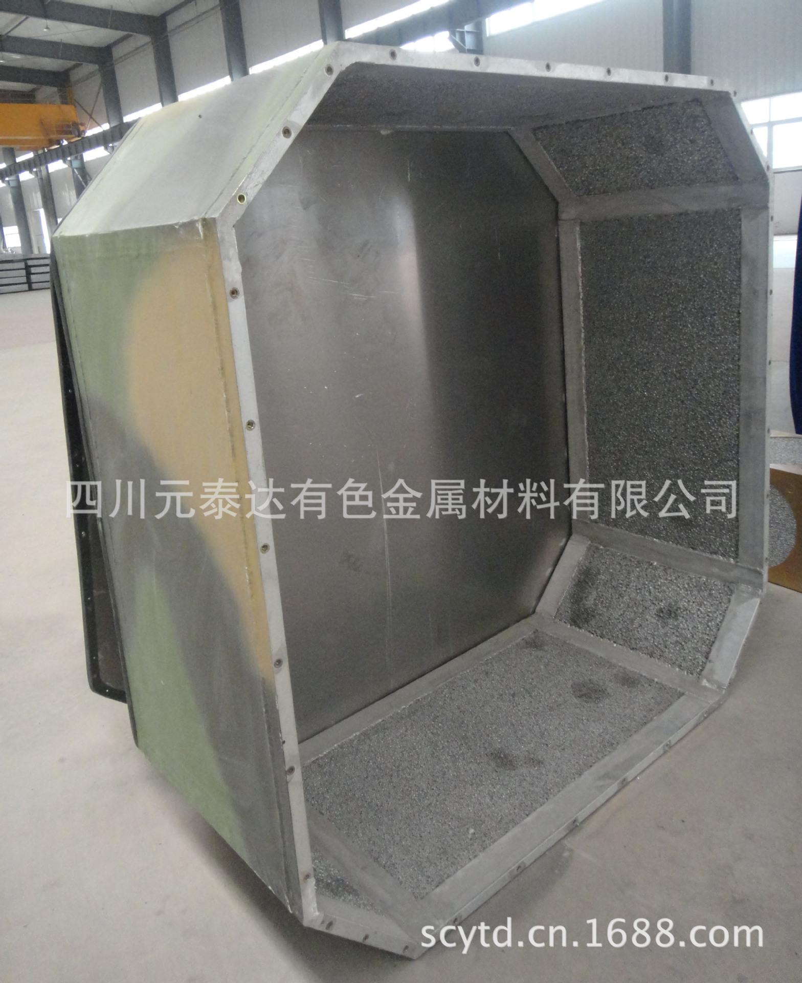 移动发射舱(军工合作项目)