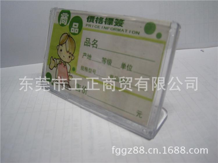 商品价格标签图片_商品价格标签模板