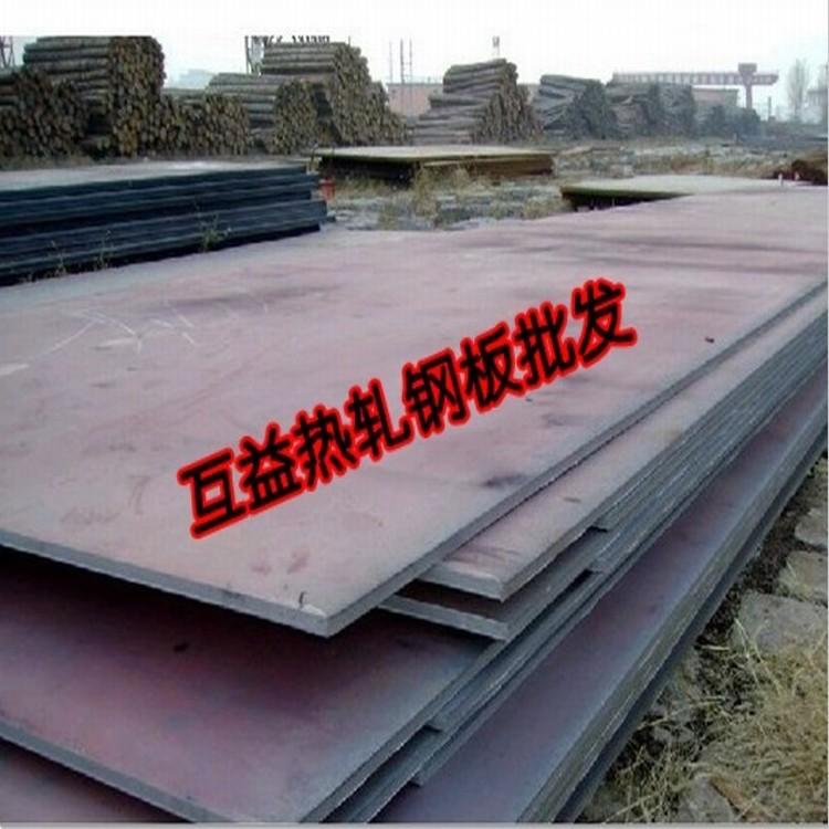 供应SP423热轧钢板 SPHEJ热轧薄板 1.0普热轧板卷 SP423普通钢板