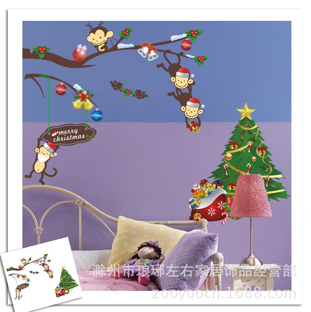 顽皮猴子圣诞节礼品墙贴纸 EBAY