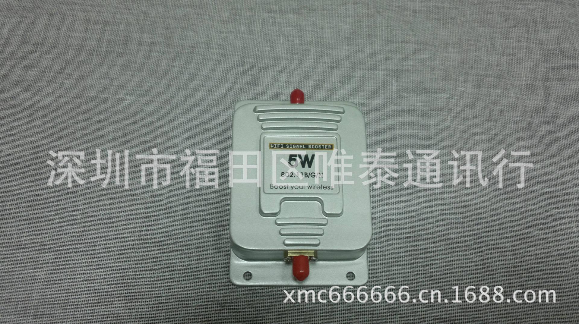 无线网卡 无线WIFI信号放大器 大功率放大器5W,无线信号增强器 图片