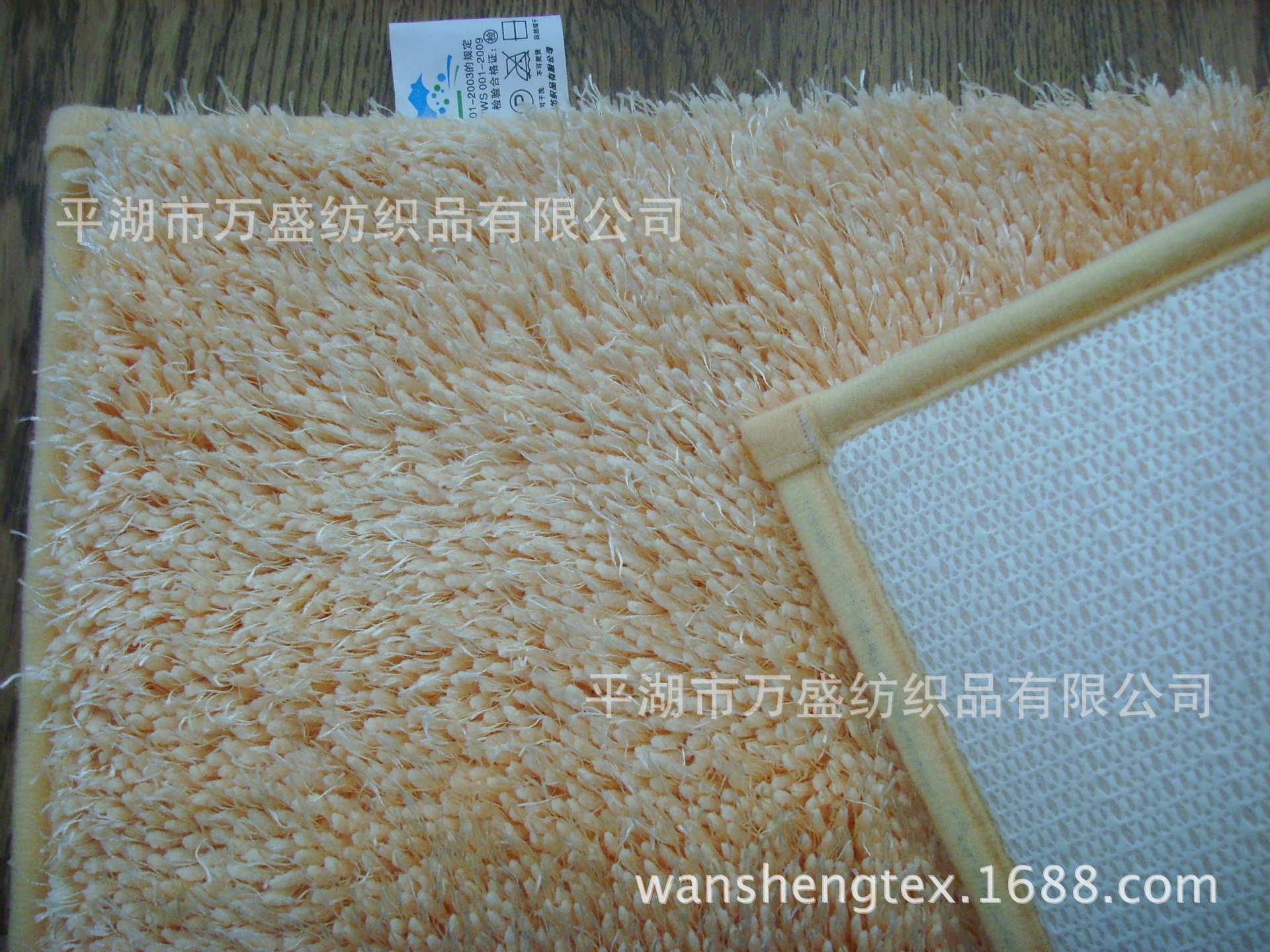 厂家【新品热销】 星星雪尼尔地毯/地垫/沙发垫/汽车坐垫