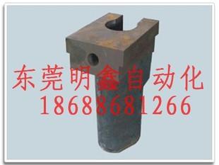 压铸机配件供应明城168T料壶/压铸机配件