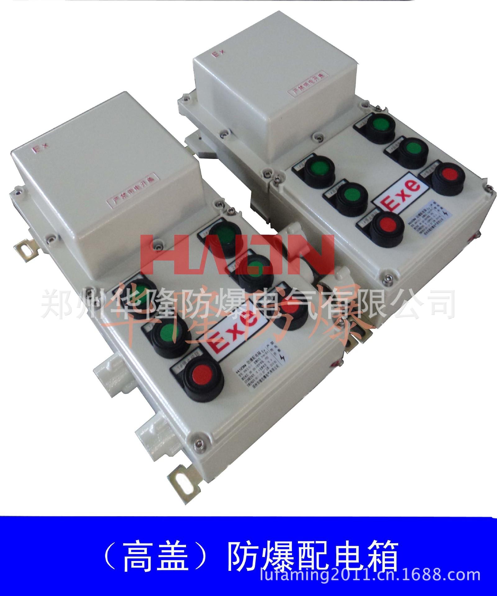 全国销售BQD53系列防爆电磁起动器,防爆电磁起动器报价