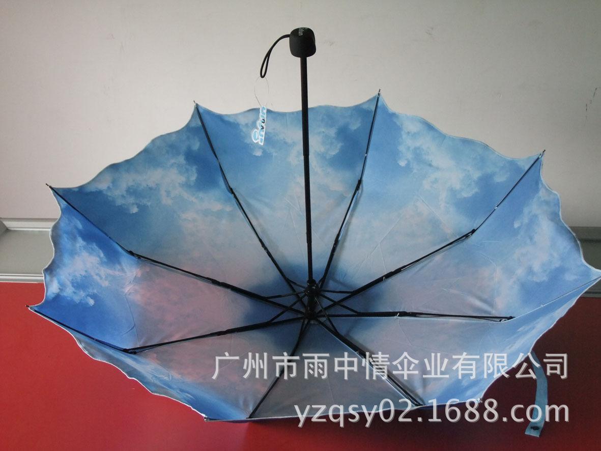 台风白云九合板倒杆雨伞/抗初中雨伞空乘,蓝天学蓝天图片图片