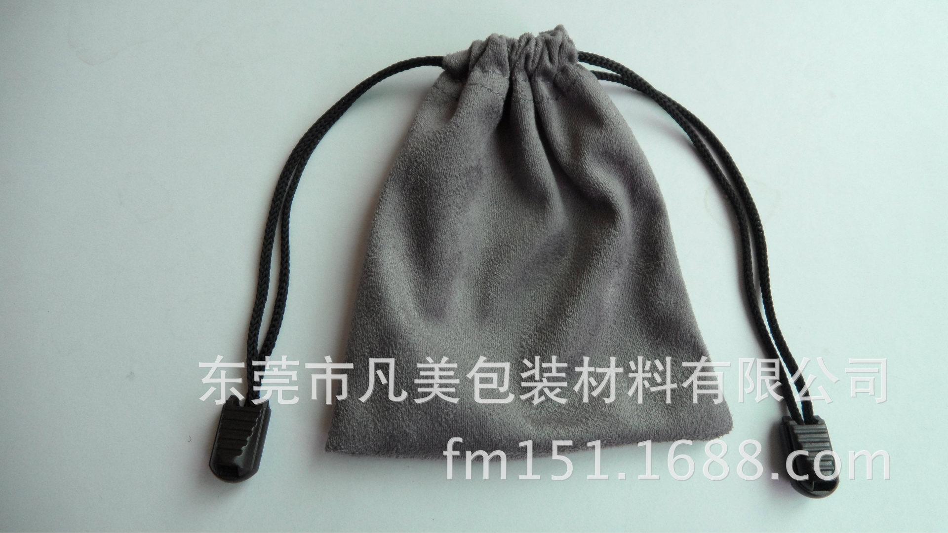 供应高档饰品多款多样装首饰袋 柔软绒布袋