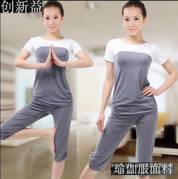 厂家直销热款供应7540牛奶丝运动休闲服装面料图片一