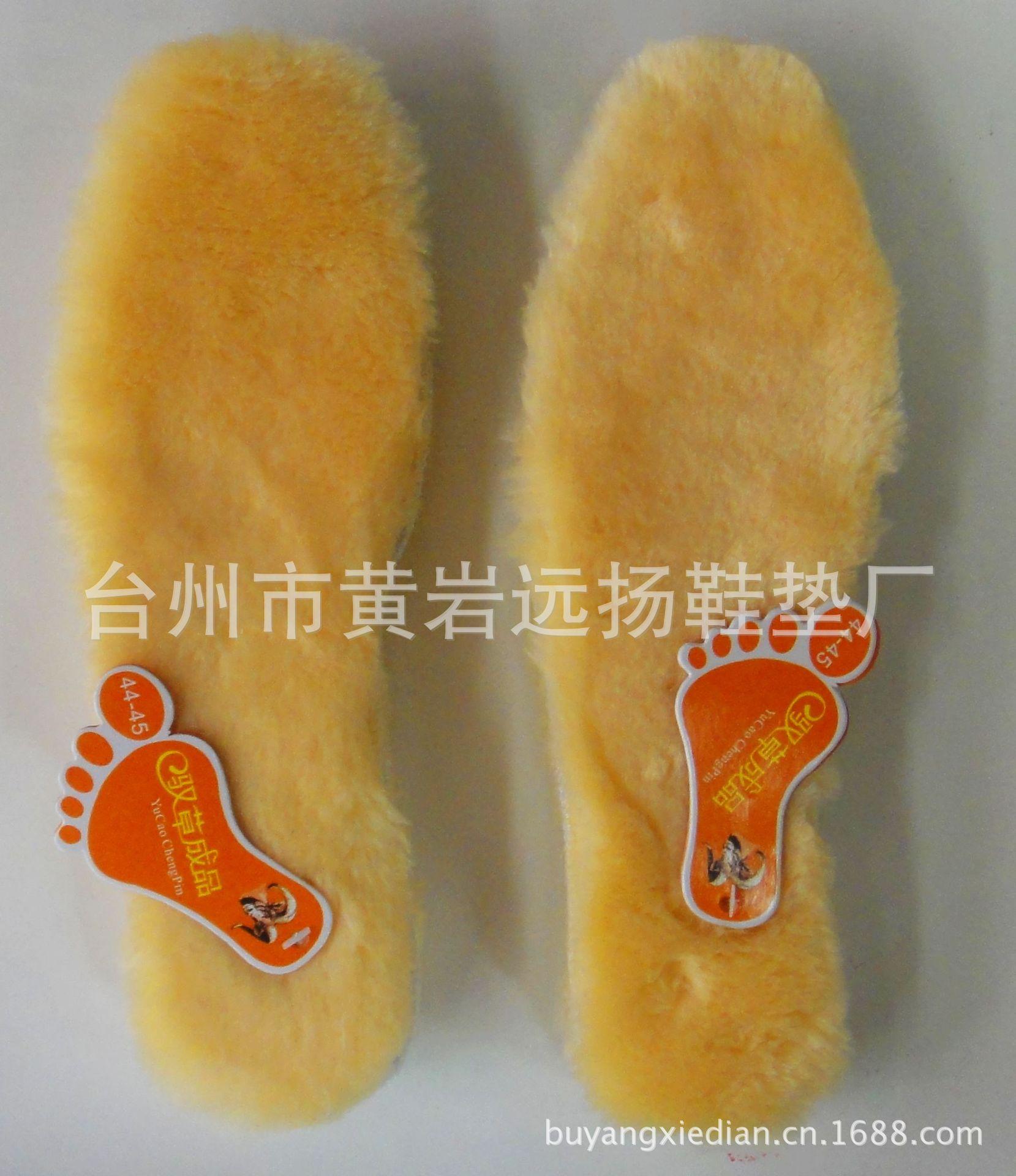 澳洲纯羊毛 皮毛一体冬季加厚款 冬天季保暖柔软鞋垫