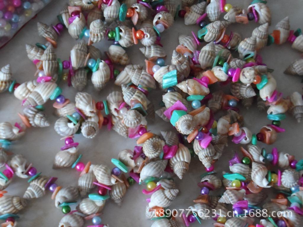 天然海螺挂件贝壳饰品手工艺品海螺手链热销地摊新品旅游纪念品 -价图片