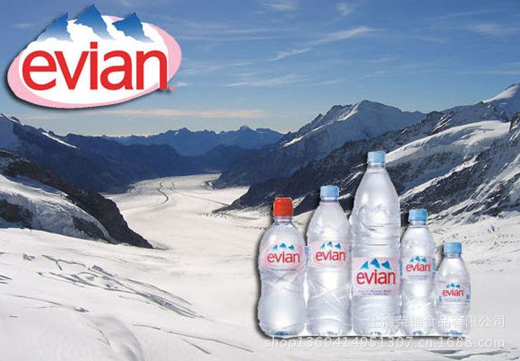 登录到Evian:独立房东冯一云技能和其他老板技能