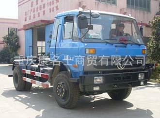宝裕ZBJ5153ZXX车厢可卸式垃圾车ISDe180东风康明斯发动机