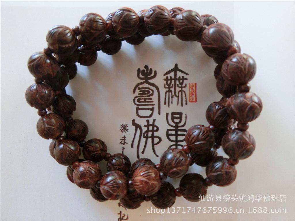 小叶紫檀手链 莲花手串 红木手串 价格,厂家,图片,木质 竹质工