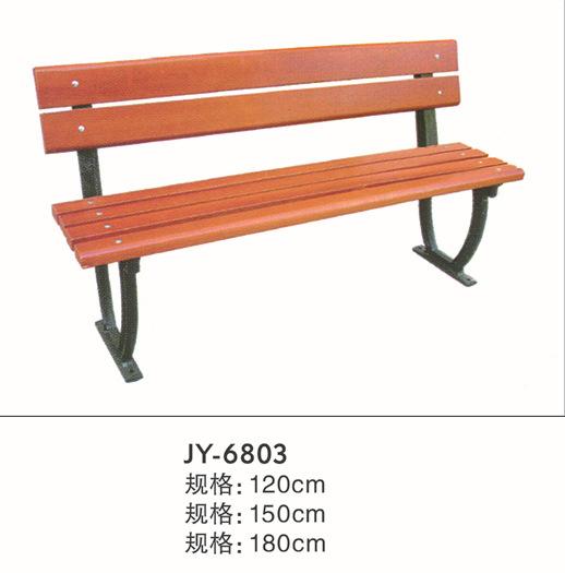 厂家直销户外休闲椅,户外家具,花园椅子,公园椅子,园林椅子