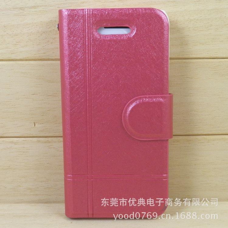 【厂家直销淘宝爆款蚕丝纹手机套手机5C苹果华为手机v厂家不能横屏图片