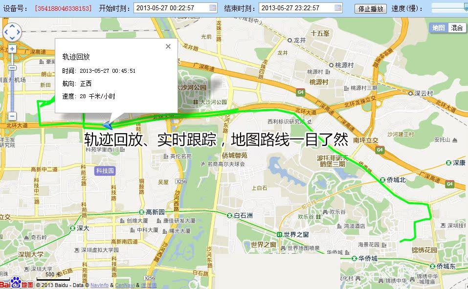 【汽车影响诊断人员定位远程监控定位WEBiPhone6进灰服务吗图片