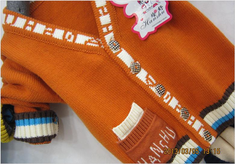 款呼呼兔男宝宝儿童毛衣开衫新生儿童装外套厂家直销批发 -价图片