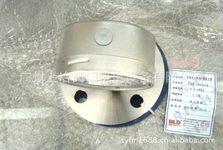 厂家供应隔膜压力表 膜盒压力表 膜片压力表 电接点压力表