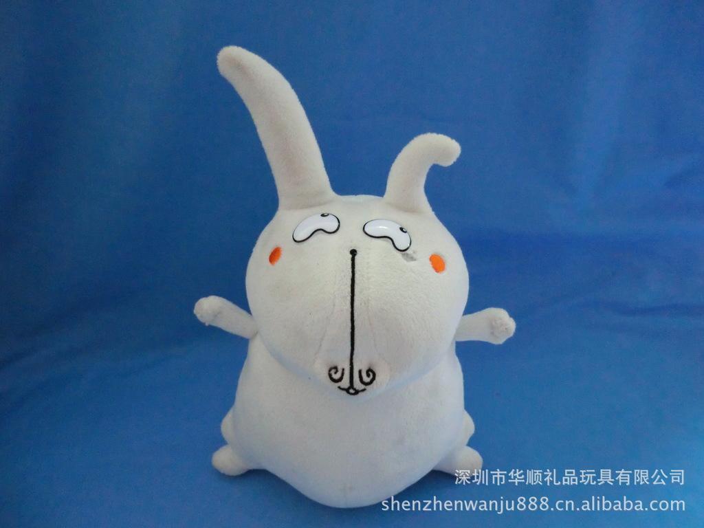 玩具兔子_【艾尼多爱情兔毛绒玩具兔子公仔趴趴兔抱枕