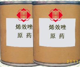 烯效唑(Uniconazole)95%高纯度原药 安阳全丰厂家直销