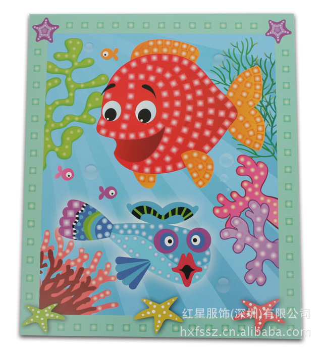 配件:四张(10*12寸)海底世界卡片+1200pcs贴片