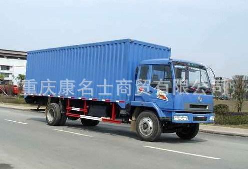 延龙LZL5120XXY厢式运输车B170东风康明斯发动机
