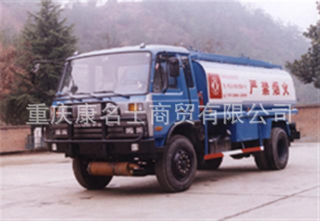 使用B180康明斯发动机的东风EQ5141GYY7D运油汽车