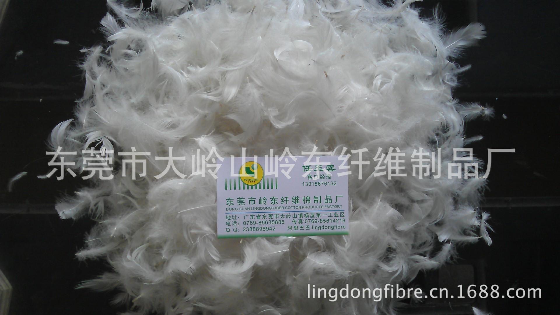 岭东厂家直供 羽绒填充羽绒 鸭绒羽绒 鸭绒批发厂 羽绒沙发